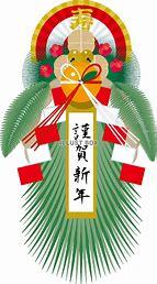 oshougatu